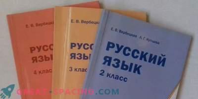 Libri di testo in lingua russa per il 4 ° grado di autori: Buneev, Zheltovskaya