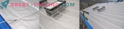Оборудване за защита от електромагнитни полета
