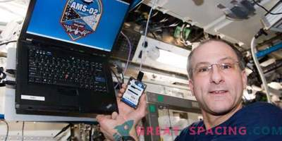 Lo spazio brucerà il tuo telefono! In che modo i turisti dello spazio possono proteggere i dati personali?